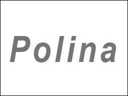 Логотип бренда Polina (Полина)